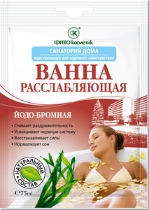 "Ванна ""Санаторий дома"" - ""Расслабляющая"" йодо-бромная"