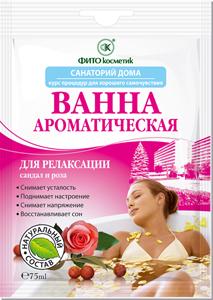 "Ванна ""Санаторий дома"" - ""Ароматическая"" для релаксации"