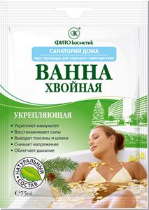 """Ванна """"Санаторий дома"""" - """"Хвойная"""" укрепляющая"""
