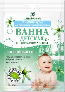 """Ванна """"Санаторий дома"""" - Детская """"С чередой"""" 0+"""